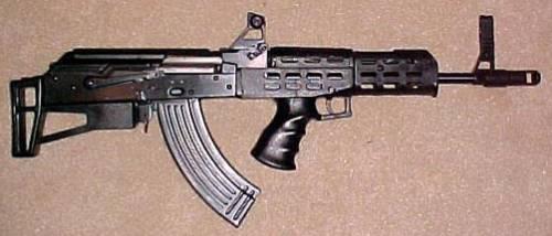 MAC 90 Bullpup