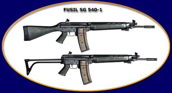 FAMAE SG 540-1 (Chilean Fabricas y Maestranzas del Ejercito)