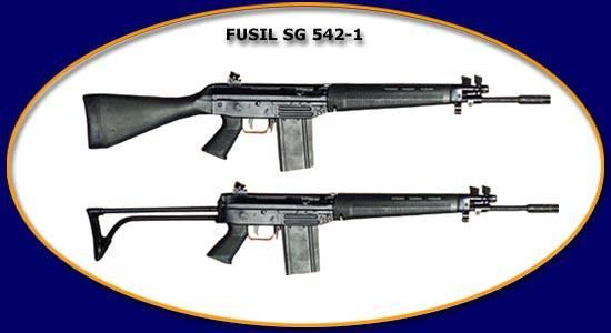 FAMAE SG 542-1 (Chilean Fabricas y Maestranzas del Ejercito)