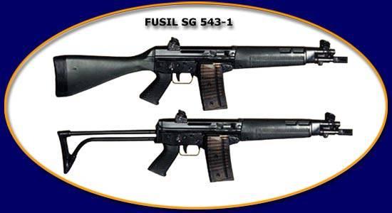 FAMAE SG 543-1 (Chilean Fabricas y Maestranzas del Ejercito)