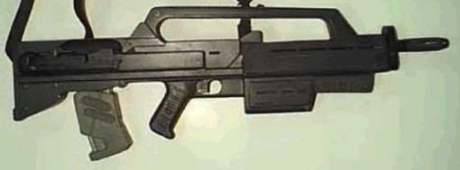 Morita Smart Rifle MK-1 .308