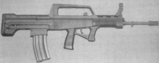 Norinco QBZ-97 Assault Rifle