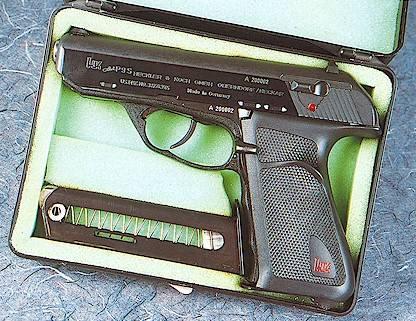HK P9S .45