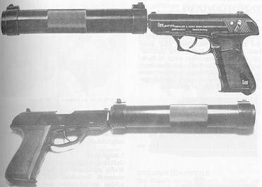 HK P9S Early Version Suppressed