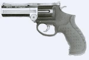Izhmash MP412 REX