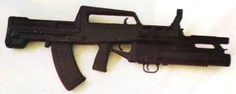 Norinco QBZ 95 & Grenade Launcher