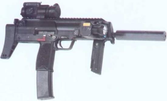 HK MP7-PDW