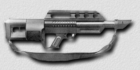 Pancor Jackhammer Mark 2 Shotgun