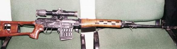 NORINCO 7.62 mm Type 79 sniper rifle