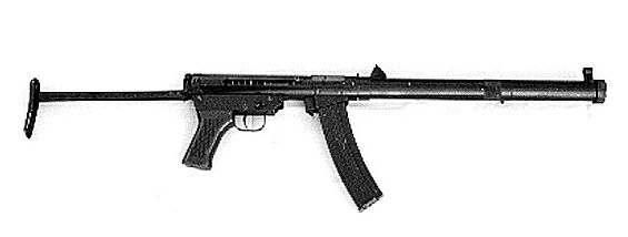 NORINCO 7.62 mm Type 85 silenced sub-machine gun