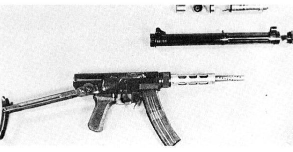 NORINCO 7.62 mm Type 64 silenced sub-machine gun