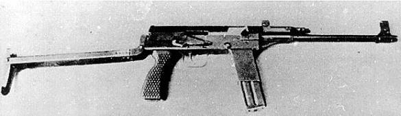 NORINCO 7.62 mm Type 79 light sub-machine gun