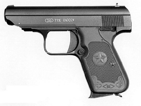 NORINCO 7.62 mm pistol Type 77