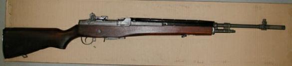 Norinco M 305 (M1A/M-14)