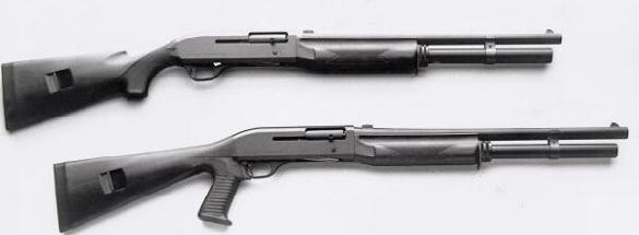 Benelli M1 Tactical Shotgun