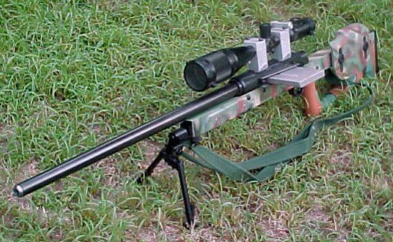 ATAS sniper rifle
