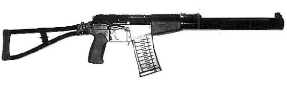 AS silent assault rifle