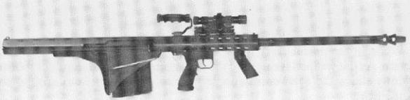 Barrett Model 82A2 semi-automatic rifle. .50 Caliber