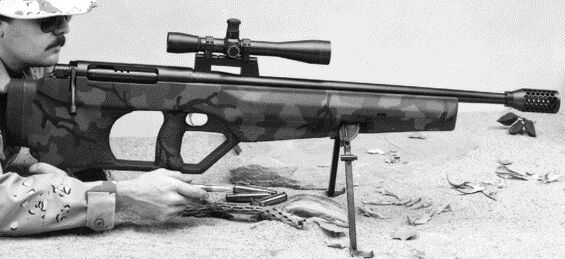 Harris M-92 Bull Pup sniper rifle .50cal