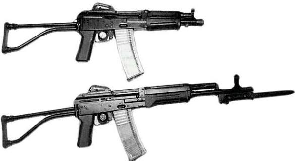 CZ Lada 2000 Assault Rifle & Carbine