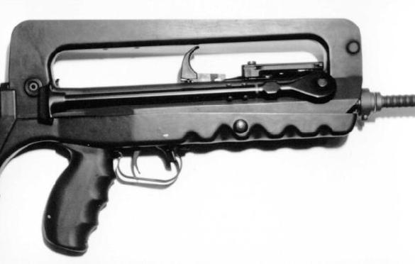 Famas F1 Right Side Detail