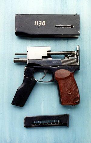 RAMA Prototype 1130