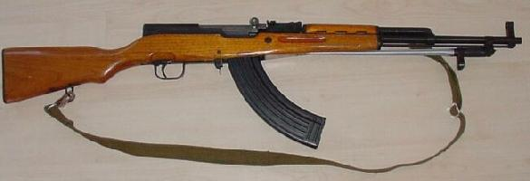 Norinko SKS with detachable 40rd magazine
