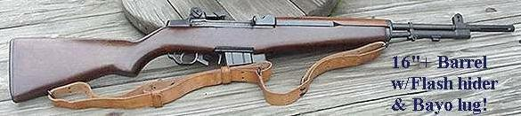 BM-59