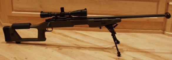 Remington 700 Ultimate Sniper in a 300 win mag
