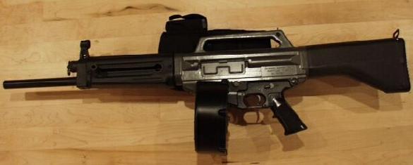 USAS 12 shotgun
