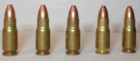 PSM Ammunition (Soviet) 5.45 x 18