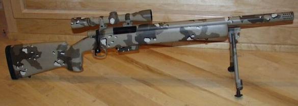 Tar-Hunt 12 gauge slug gun. Barrel is rifled.