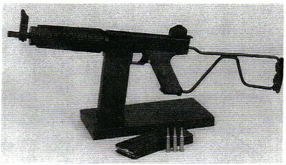 FLORO 5.56mm-PDW