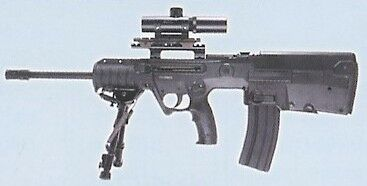 IMI Tavor-2 Designated Marksman