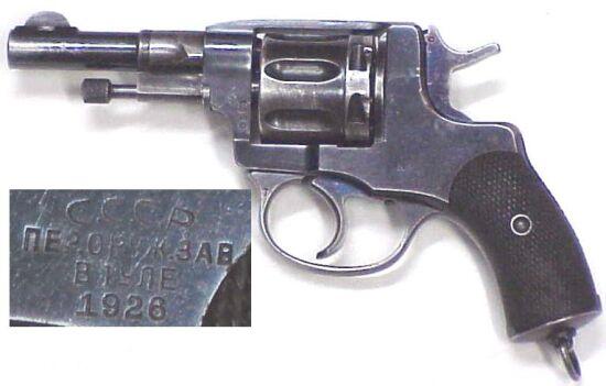 Nagant Revolver. Police Model