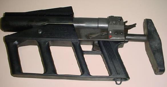Franchi Grenade Launcher GL 40/90