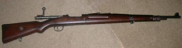 VZ-24 Czech Made Mauser, made in the late 30s