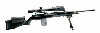 SA9502 M25 White FeatherT Tactical Rifle with Bipod