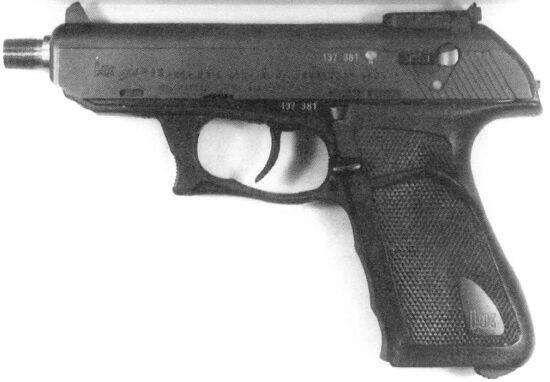 HK P91