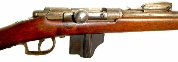 M1871/1888 DUTCH BEAUMONT RIFLE Caliber 11mm