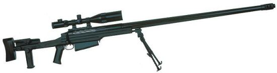 Truvelo .50 sniper rifle (South Africa)