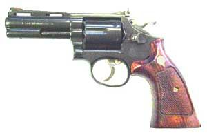 Armtech SMOLT .357Magnum