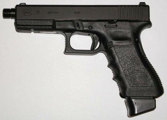 Glock 17 Pro
