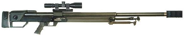 HS-.50 from Steyr-Mannlicher AG is the new Austrian anti-matériel rifle in .12'7x99mm-NATO.