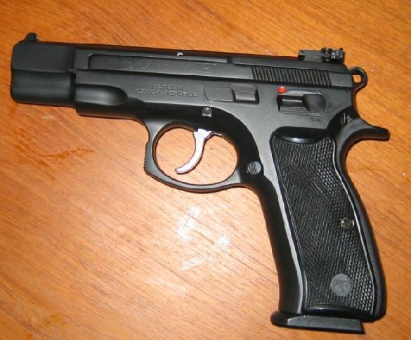 Ceska Zbrojovka CZ75 Kadet .22LR - 3