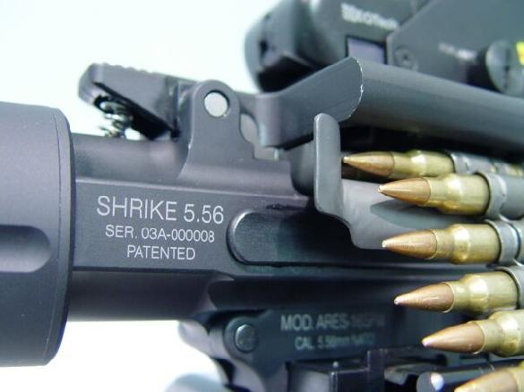 Ares Shrike