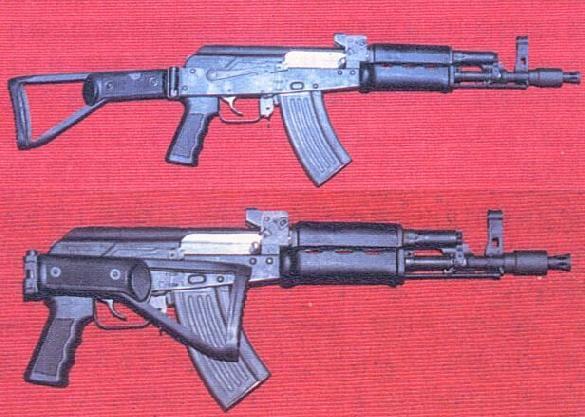 COIC (Norinco) Type 56-C