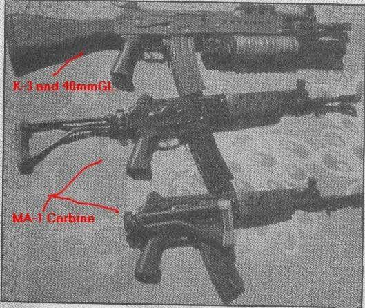 EMERK-3 rifle and MA-1 carbine