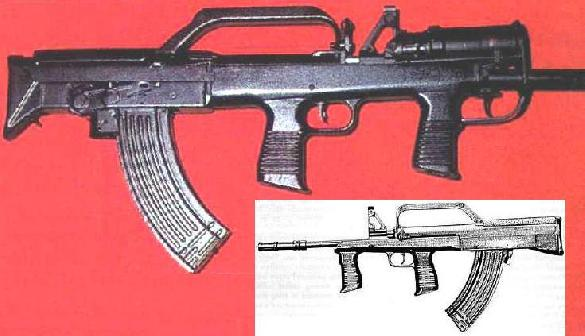 TsKIB-SOO A91 & A91-M Bullpup Assault Rifle
