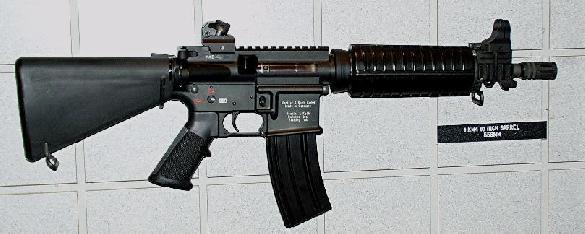 HK M4 Carbine